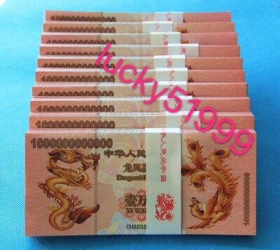 LOT 100 PCS,People/'s Republic of China Dragon and Phoenix Memorial Test Banknote