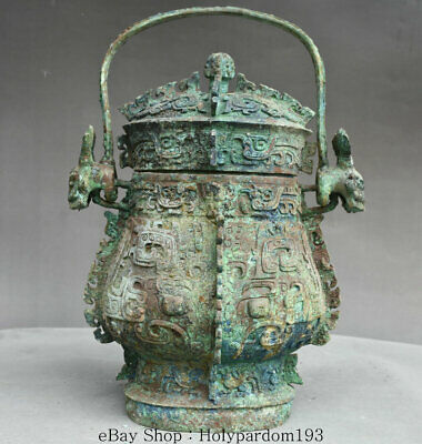 "16"" Ancient Chinese Bronze Ware Dynasty Palace Portable Beast Face Wine Vessel"