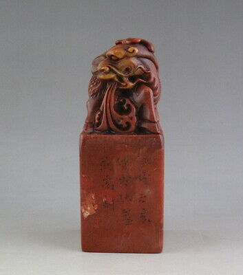 Old China Natural Red Shoushan Stone Hand-Carved Kirin Seal figurine with Box
