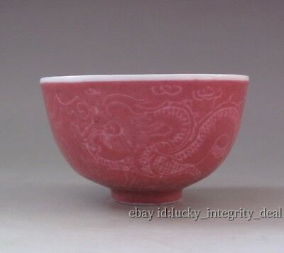 Chinese Old Carmine red Glaze Hand-Carved Dragon Porcelain Teacup bowl