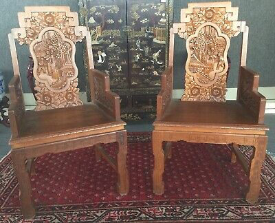 Pair of Carved Chinese Chairs