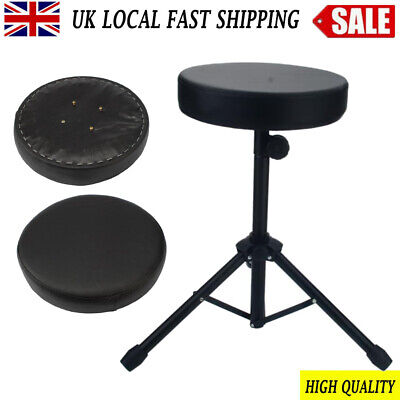 Folding Music Guitar Keyboard Drum Stool//Throne Piano Chair DOUBLE PADDED Seat