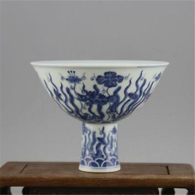 Antique Chinese Ming Blue and White Porcelain High Foot Bowl