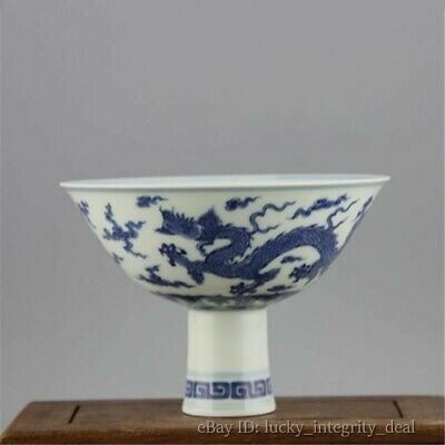 Antique Chinese Ming Blue and White Porcelain High Foot Bowl.Dragon Cloud