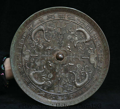"""8.8"""" Collect Antique Old China Dynasty Bronze Ware Beast bronze mirror mirrors"""
