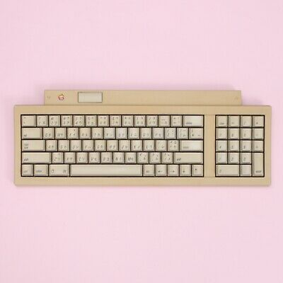 Vintage Apple Macintosh Keyboard II (Japanese QWERTY JIS w/ Romaji) [M0487]