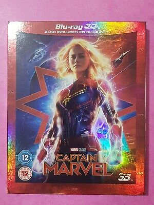 Captain Marvel Blu ray DISC ONLY