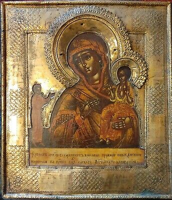 Antique  19C  Hand Painted Russian  Icon Of Pokrov(The Protective Veil)