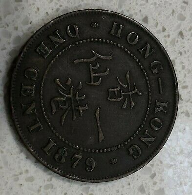 1879 One Cent 1c Hong Kong Royal London mint 4 Centre Pearls in very good detail
