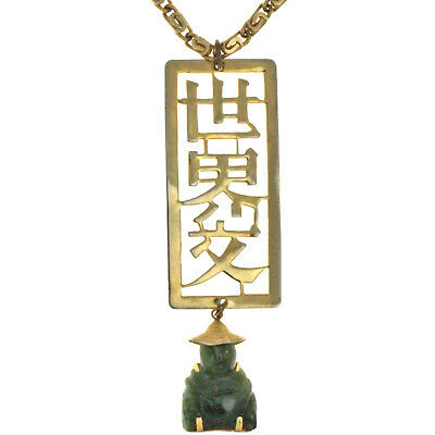 Vintage Carved Green Jade Buddha Gold Tone Asian Character Pendant Necklace