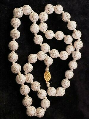 "Golden Oriental Asian Motif on White Porcelain 12mm Bead 24"" Necklace (Bt33)"