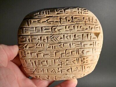 G2 Huge Ancient Near Eastern Clay Tablet - Early Form Of Writing Circa. 2000Bc