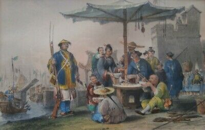 1843 Engraving Artist Watercolor Painting China Liaocheng 聊城 Chinese Rice Trade