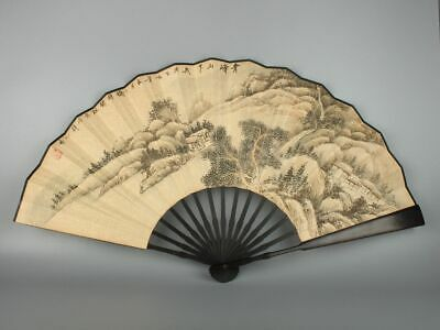 Chinese Exquisite Handmade landscape pattern fan