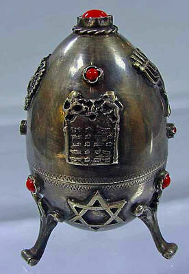 Vintage Antique old 19c.  Russian Jewish silver 84 egg