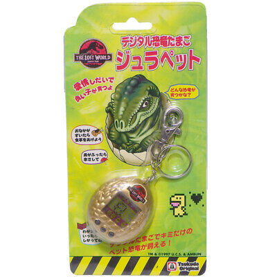 Tsukuda Jura-Pet JURASSIC PARK The Lost World Tamagotchi Japan Import Complete