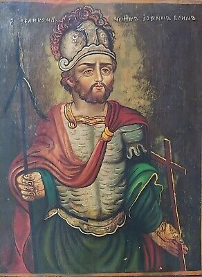 Antique Rare 19C Hand Painted Russian Icon John The Warrior