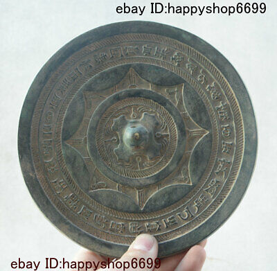 Old Chinese Dynasty Copper Fengshui Ancient Works magic Town plate Bronze Mirror