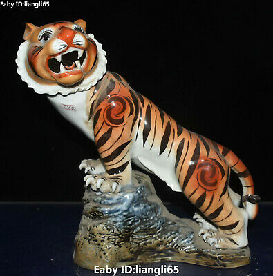 """14"""" Chinese Colour Porcelain Fengshui Folk Zodiac Year Tiger Tigre Animal Statue"""