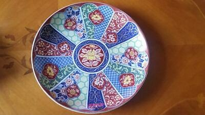 Large Japanese Imari ware plate, charger