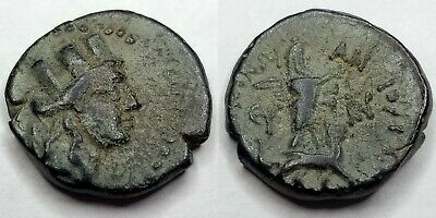 175-164BC Ancient Cilicia Tarsos AE16 Tyche/ Herakles & Winged Lion - Asia Minor