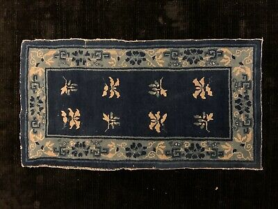 Antique Chinese Small Blue Rug Qing Floral 2X4 Peking