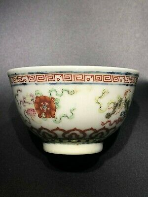 A Qing Dynasty Chinese Famille Rose Bowl