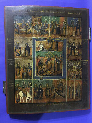 Antique Russian Icon The Resurrection Christ and the 12 Great Feasts