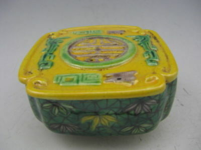 Chinese Vintage Old handwork Porcelain Carved Calligraphy 长寿 Painted Jewelry Box