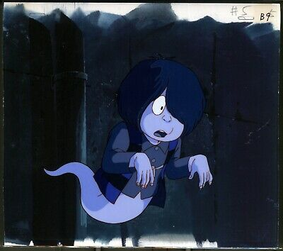 Ge Ge Ge No Kitaro Anime Production Cel