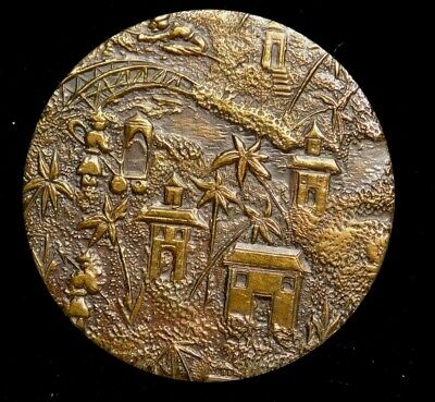 Antique BUTTON Large VICTORIAN Stamped Brass Asian Village Scene NICE!