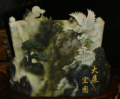 "17"" Old Chinese Jade Stone Carving Pine Tree Old Mountain Bird Great Wall Statue"