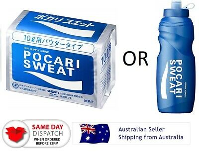 Japan Otsuka POCARI SWEAT Powder for 10L or Squeeze Bottle 1.0L Water Bottle