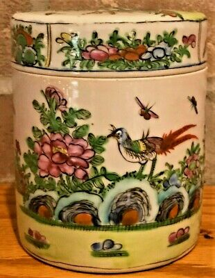 Chinese Famille Verte Porcelain Covered Jar/Tea Caddy
