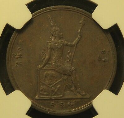 1899 Thailand 1 ATT RS118 Coin NGC Graded AU58 King Rama 5 Chulalongkorn 1/2 Pai