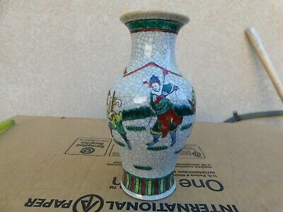 """Antique Chinese Hand Painted Figures Ice Crack Porcelain Vase 6.5"""""""