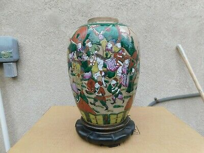 Big and Heavy Antique Chinese Qing Dynasty Vase with Wood Stand