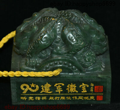 Chinese Jade Stone Carving Double Kylin Beast imperial Seal Stamp Signet Statue