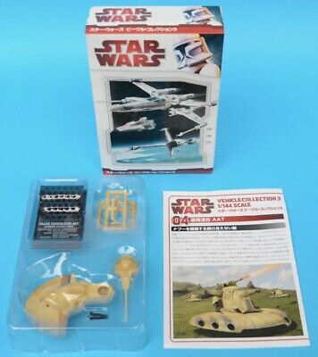F-toys Star Wars - Vehicle Collection 3 - #04 - TRADE FEDERATION AAT - 1/144 MIB