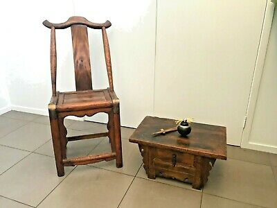 Classic Chinese Ming Dynasty Antique Vintage Wooden Chair and Side Table