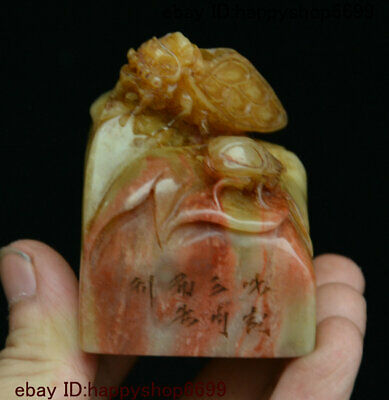 Old Chinese Shoushan Stone Carving insect Animal Cicada Seal Stamp Signet Statue