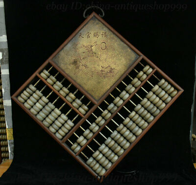 "20"" Chinese Dynasty Palace Bronze Wood Jade People Counting Frame Abacus Statue"
