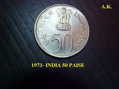 1973- India 50 Paise  (B-5)