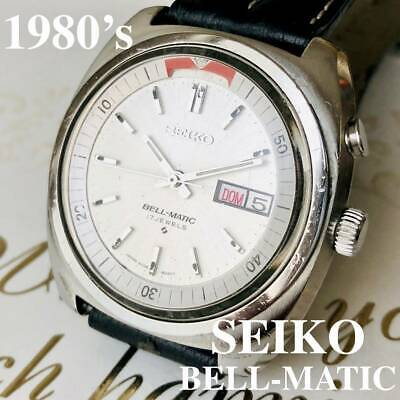 1980 SEIKO Automatic Winding Bell Matic Alarm Antique Vintage