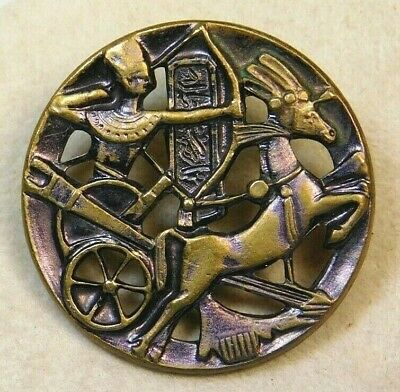 Antique BUTTON Pierced & Tinted Brass Pharoah Hunter & Chariot NICE! B5