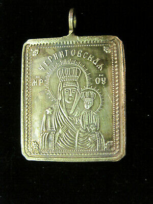 Russian Icon. Pendant. Religion. Christianity. Bronze. 19th century