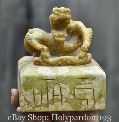"5"" Rare Chinese Natural Old Jade Jadeite Carved Dynasty Dragon Beast Seal Statue"
