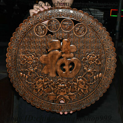 """22"""" Old China Huang Huali Wood Blessing Flower Folding Screen Wall Hanging Plate"""