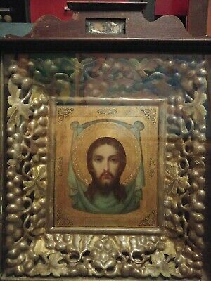 Antique Hand Painted Russian Icon  Christ Mandylion Image Not Made By Hands Kiot