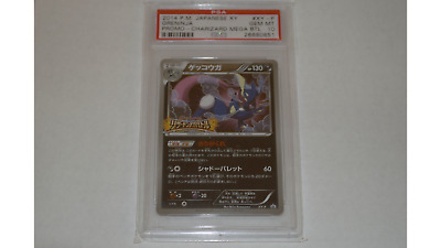 PSA 10 Japanese Greninja Promo Mega Charizard Battle XY-P VERY RARE Pokemon Card